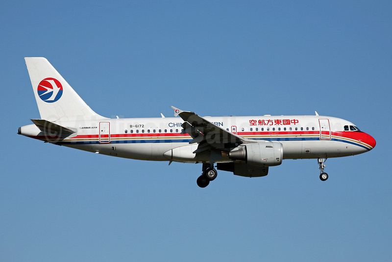 A319 China Eastern Airlines